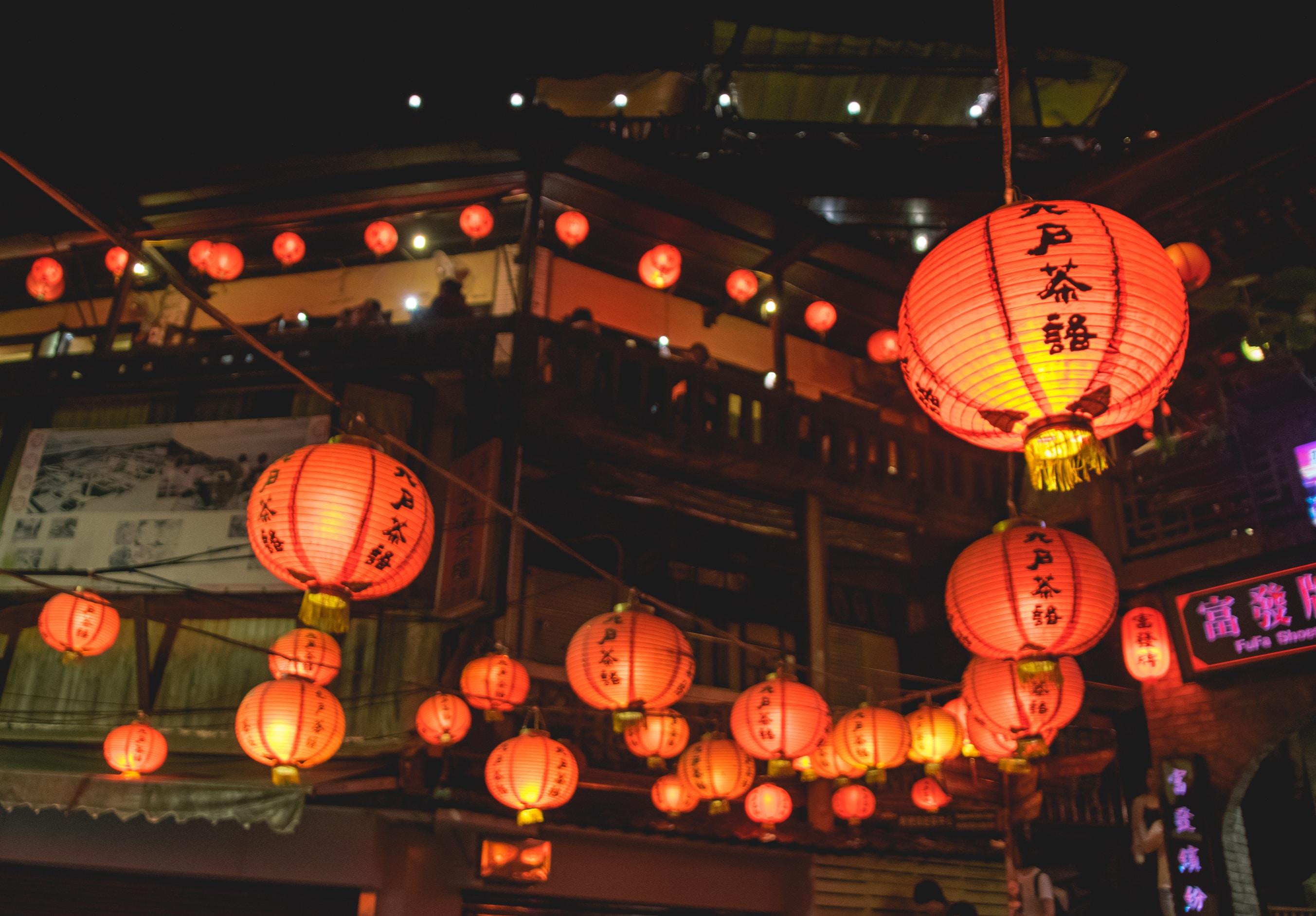 lanterns in jiufen taiwan