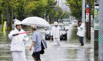 Record Rain in South Japan Brings Flood Chaos