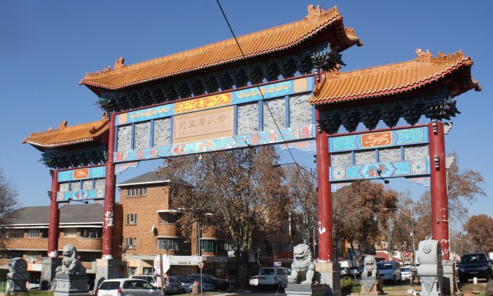 Elaborate arches mark the entrance to Johannesburg's Chinatown. Once bustling, the area's now quiet as South Africa's economy hits the doldrums. (Darren Taylor for The Epoch Times)