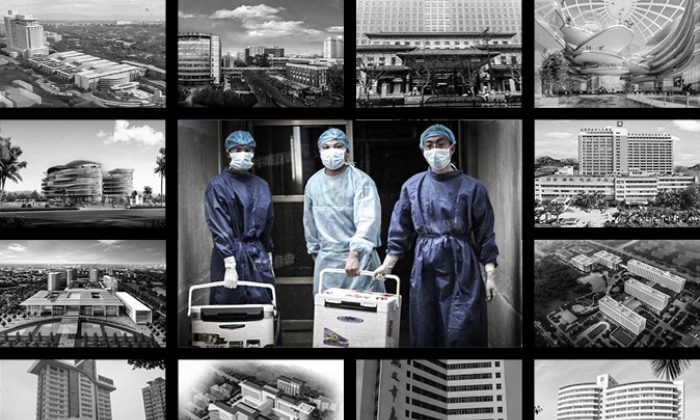 Some of the more than 700 transplant hospitals across China. The image in the centre shows doctors carrying fresh organs for transplant at a hospital in Henan Province on Aug. 16, 2012. (The Epoch Times)