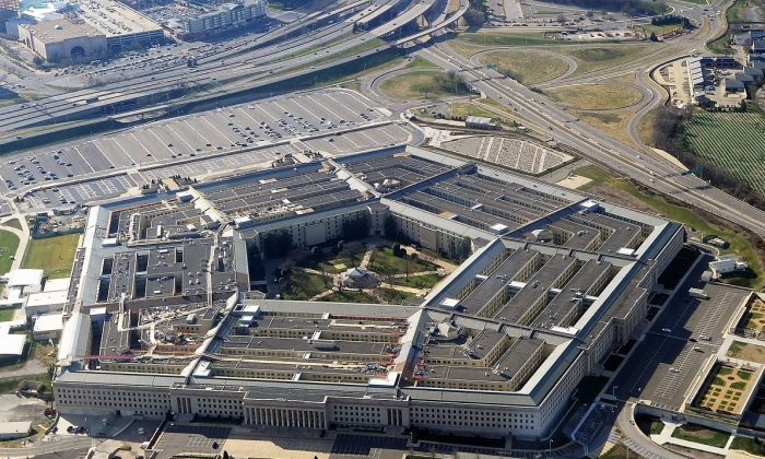 The Pentagon Aerial. (AFP/Getty Images)