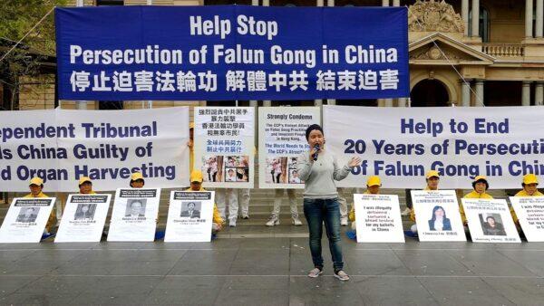 Sanction CCP officials