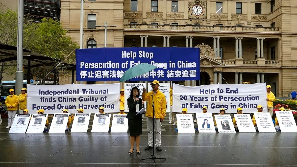 Victims of Chinese Communist Party Call on Australia to Deny Visas to Human Rights Violators