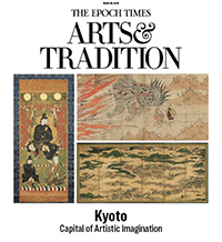 Arts & Tradition Weekly