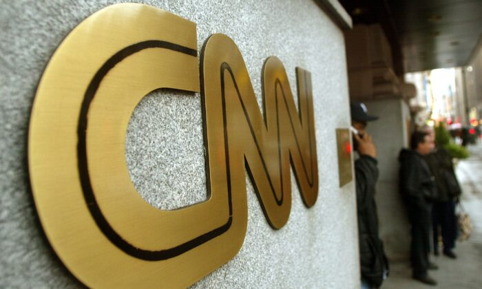 The CNN sign outside the news network's headquarters in New York City in a file photo. (Mario Tama/Getty Images)