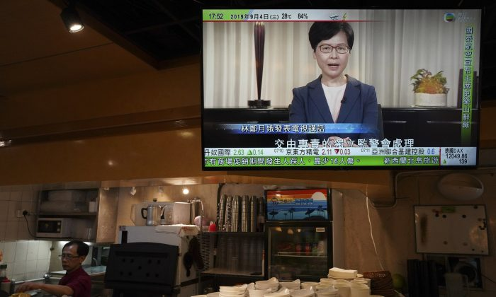 Hong Kong Chief Executive Carrie Lam, seen in a telecast, makes an announcement in Hong Kong, on Sept. 4, 2019. (Vincent Yu/AP Photo)