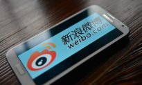 China's Weibo Takes Down Instagram-Like App After Logo Plagiarism Spat