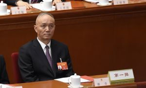 Ahead of 70th Anniversary of Communist Party Takeover, Chinese Authorities Are on High Alert