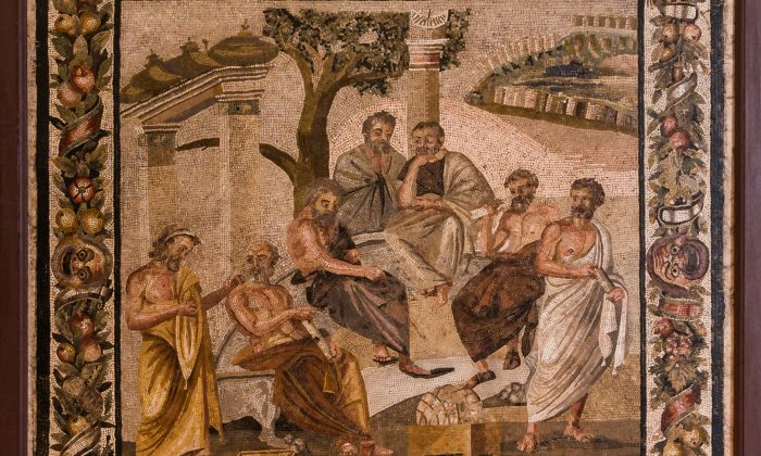 A mosaic of Plato's Academy at Naples National Archaeological Museum. Two thousand years ago, the basics for entering Plato's Academy were reading, writing, and mathematics. (Public domain)