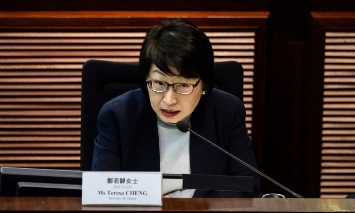 Hong Kong's Secretary of Justice Teresa Cheng attends a meeting with lawmakers at LegCo on January 29, 2018 in Hong Kong. (ANTHONY WALLACE/AFP/Getty Images)