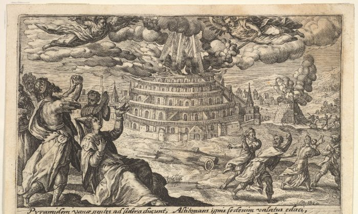 "Destruction of the Tower of Babel, 1612, by Crispijn de Passe the Elder. From a from a series of engravings made for the first edition of the ""Liber Genesis."" Bequest of Phyllis Massar, 2011. The Metropolitan Museum of Art. (Public Domain)"
