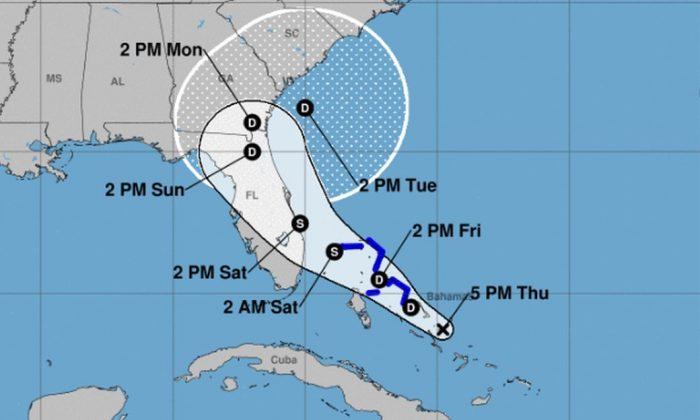 The storm is forecast to morph into a tropical depression or storm in the next day or two, the agency said. (NHC)