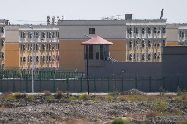 CHINA-XINJIANG- internment camps