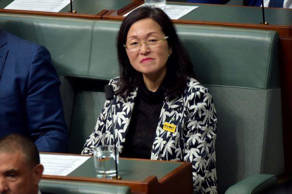 Australia's Liberal backbencher Gladys Liu