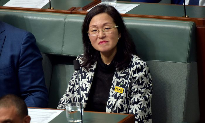 Australia's Liberal backbencher Gladys Liu attends a Question Time session at Parliament House in Canberra on Sept. 12, 2019. (Mark Graham/AFP/Getty Images)