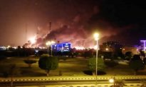 Yemen Rebels Claim Drone Attacks on Major Saudi Oil Sites