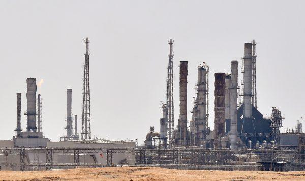 Saudi Arabia armaco oil facility