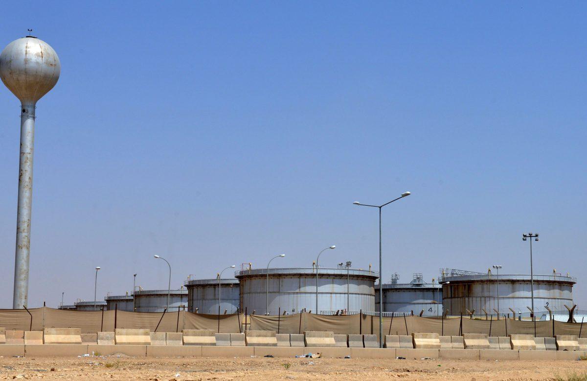 Aramco oil facility