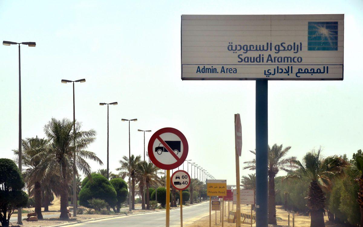 Saudi armaco oil facility