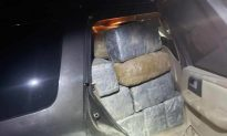 Abandoned SUV Found With 1,127 Pounds of Marijuana Inside; Driver Left Wallet in Vehicle: Sheriff's Office