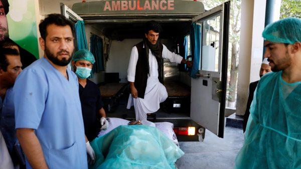 Blast in Kabul 2