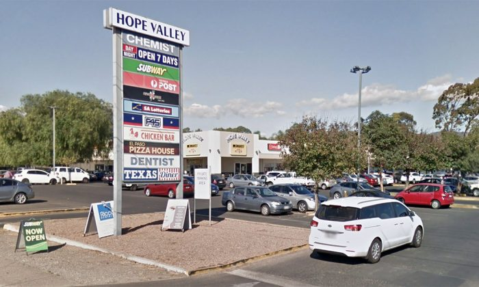 Entrance to Hope Valley Shopping Centre in Greater Adelaide, South Australia, in April 2019. (Google Maps Street View/Screenshot)