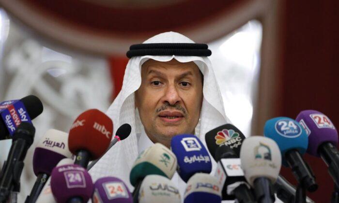 Saudi Energy Minister Prince Abdulaziz bin Salman, speaks during a press conference in Jiddah, Saudi Arabia, on Sept. 17, 2019. (Amr Nabil/AP Photo)