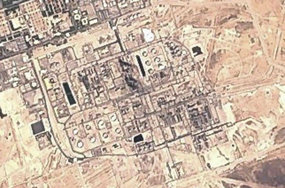 Saudi oil fire