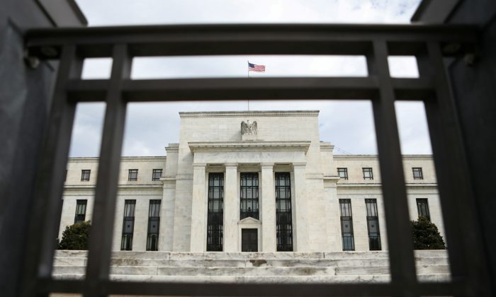 The Federal Reserve building is pictured in Washington, DC, U.S., Aug. 22, 2018. (Reuters/Chris Wattie/File Photo)