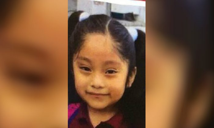 Dulce Alvavez was abducted on Sept. 16, 2019, police said. (National Center for Missing & Exploited Children)