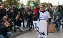 Russia Frees Jailed Protester as Teachers, Clergy Demand End to Crackdown