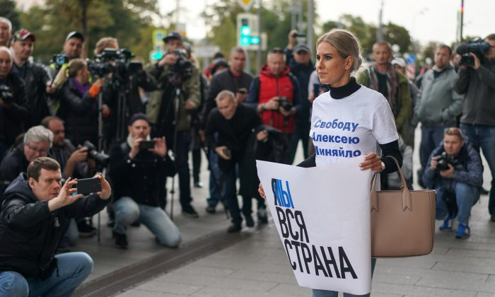 "Opposition leader Lyubov Sobol holds a poster reading ""I am, we are, the entire country"" during a protest in support of Russian actor Pavel Ustinov next to the Russian Presidential administration in central Moscow on Sept. 18, 2019. (Dimitar Dilkoff/AFP/Getty Images)"