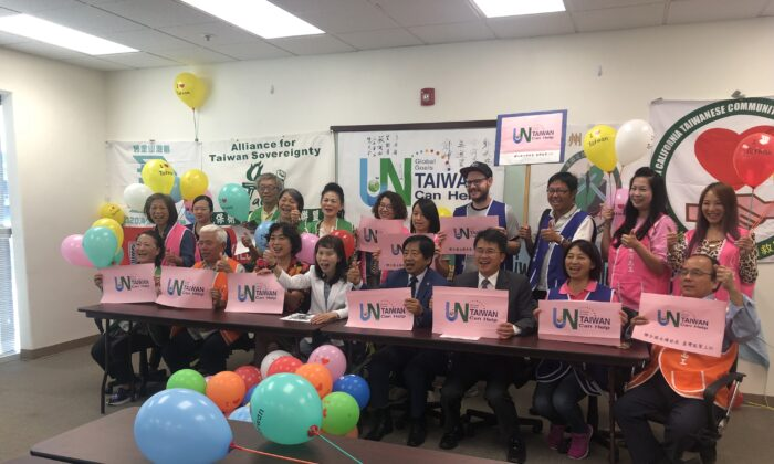 On September 11, 2019 the Taiwanese community held news conference in Milpitas, California to support Taiwan to become the formal member of the United Nations. (Nathan Su/The Epoch Times)