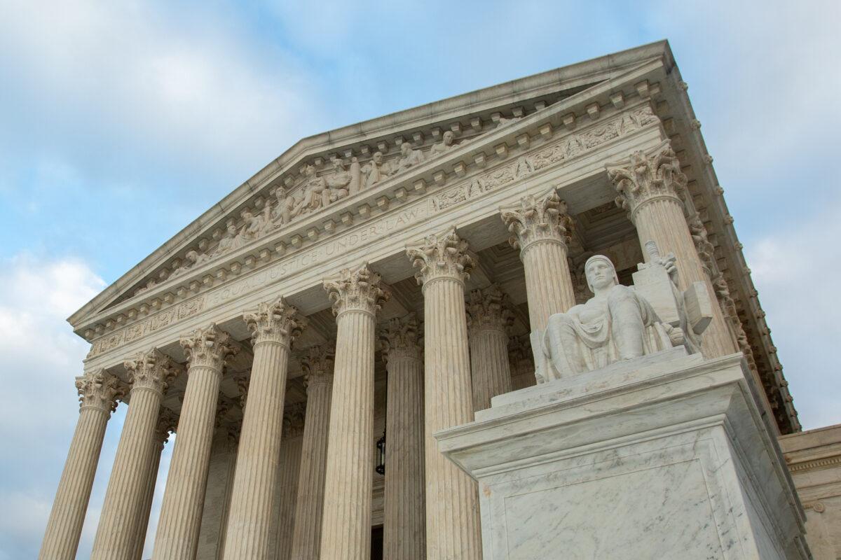 Supreme_Court_15