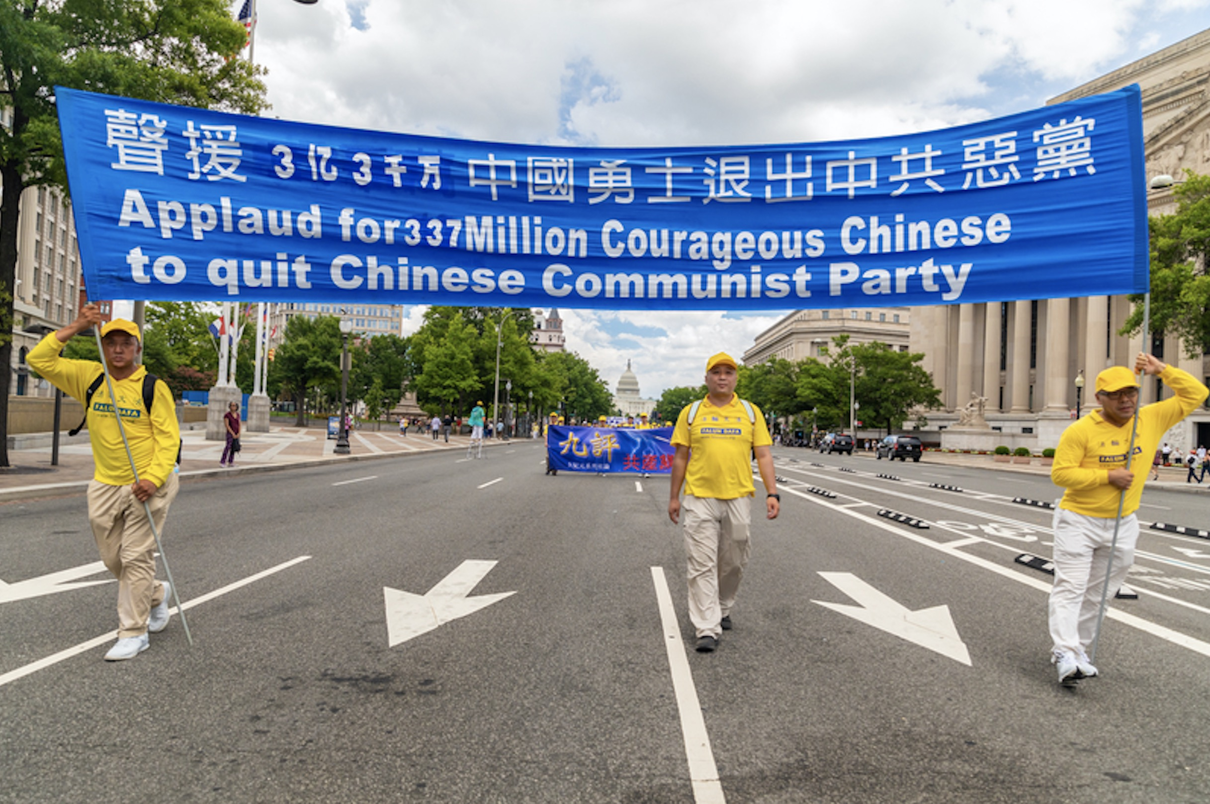 Petition Seeks White House Support for Movement to Break Ties With Chinese Communist Party