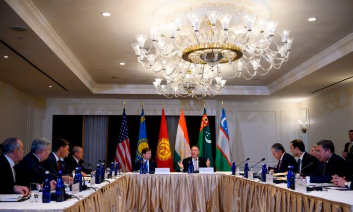 U.S. Secretary of State Mike Pompeo (C) speaks during a meeting with the five Central Asian Foreign Ministers in New York City on Sept. 22, 2019. (Johannes Eisele/AFP/Getty Images)