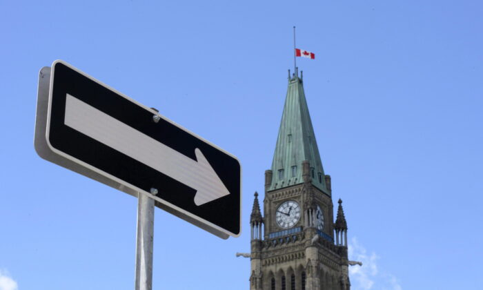 The Peace Tower on Parliament Hill in Ottawa in a file photo. (The Canadian Press/Justin Tang)