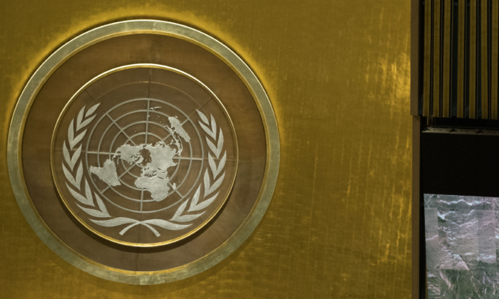 The United Nations logo seen in General Assembly at UN headquarters, September 20, 2016 in New York City. (Drew Angerer/Getty Images)