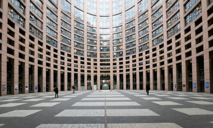 People arrive in the inner courtyard of the European Parliament on May 11, 2016 in Strasbourg, France.(Christopher Furlong/Getty Images)