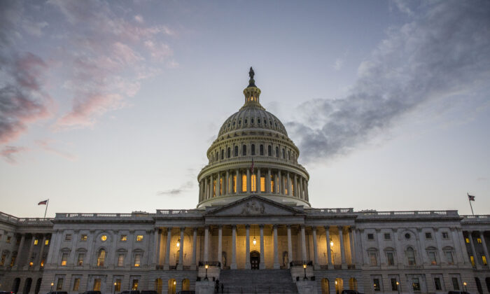 The Capitol in Washington on Feb. 26, 2018. (Samira Bouaou/The Epoch Times)
