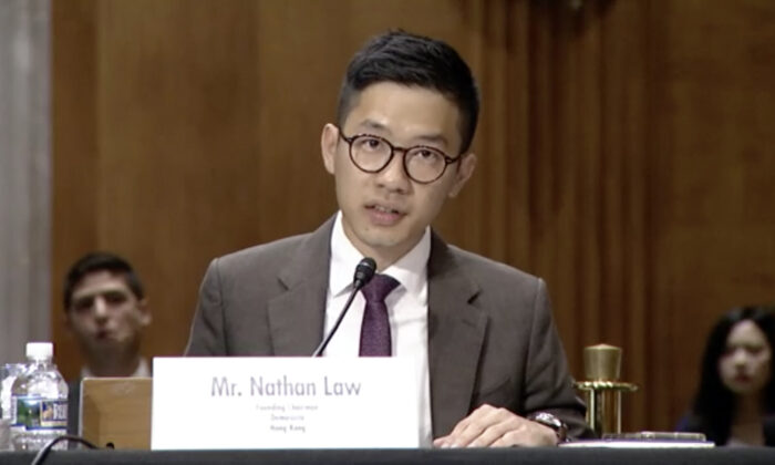 Nathan Law speaks at a subcommittee hearing of the Senate Committee on Foreign Relations in Washington on Sept. 26. (Screenshot via Senate Committee on Foreign Relations)