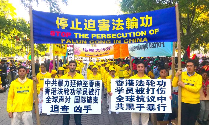 Falun Gong practitioners hold demonstration at United Nations Plaza on Sept. 25, 2019. (The Epoch Times)