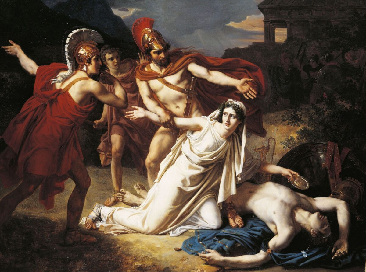 Antigone arrested