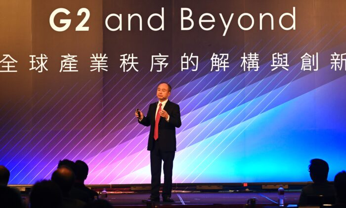 Masayoshi Son, Founder of Japans SoftBank, speaks during the G2 and Beyond forum organized by the Digitimes, in Taipei on June 22, 2019. (Sam Yeh/AFP/Getty Images)