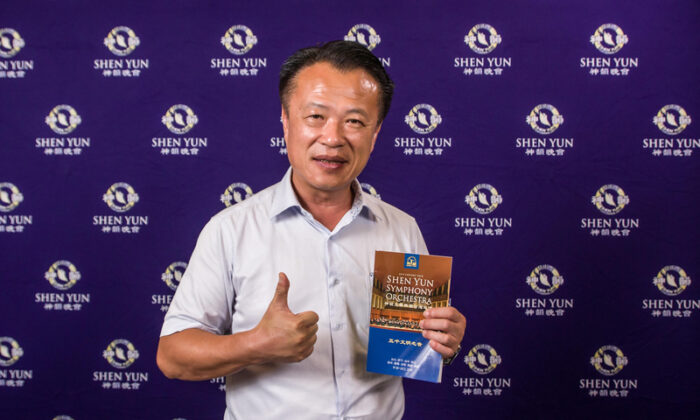 Taiwanese Government Officials Enjoy Their Experiences at a Shen Yun Concert