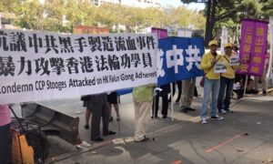 Assault Against Falun Gong Practitioner in Hong Kong Prompts Peaceful Protest in San Francisco