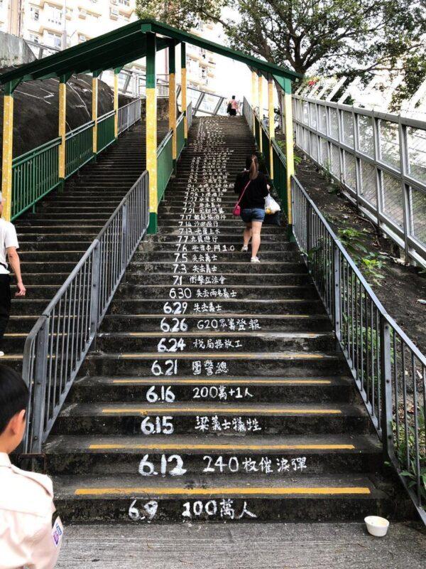 hong kong lennon wall