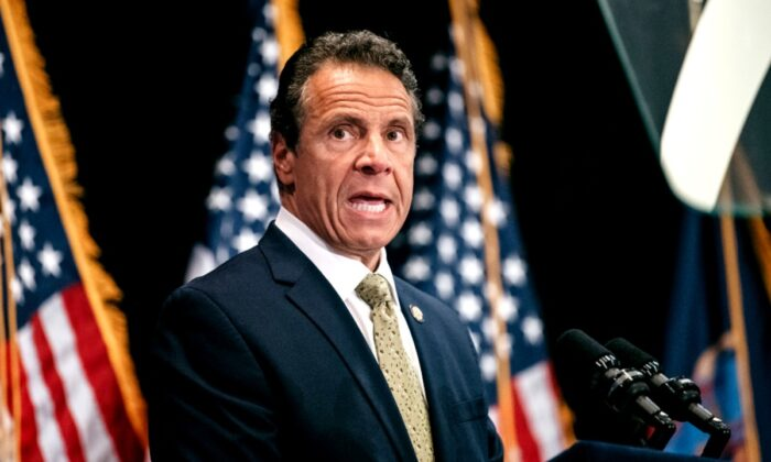 New York Gov. Andrew Cuomo in a file photograph. (Scott Heins/Getty Images)