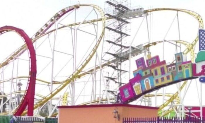 La Feria Chapultepec amusement park was closed after Saturday's incident (Reuters)