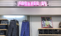 Forever 21 Files for Bankruptcy, to Close Hundreds of Stores